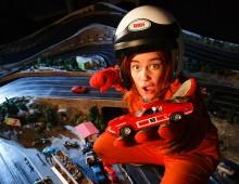 Red Racing Hood